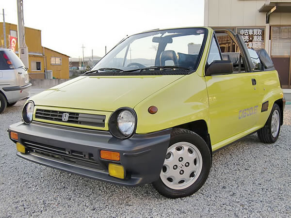 JDM Classic 1985 Honda City Cabriolet Sale