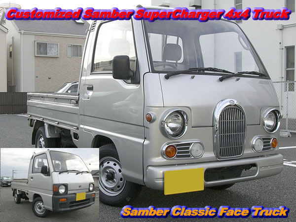 japanese subaru samber supercharger 4x4 mini truck sale monky 39 s inc. Black Bedroom Furniture Sets. Home Design Ideas