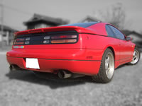 1991 300ZX Tbar turbo : Rear view