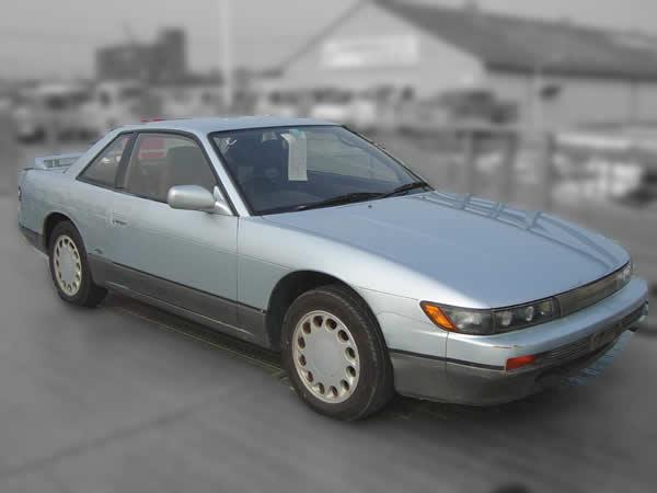 Nissan Silvia K S 1989 Model For Sale Canada And Australia