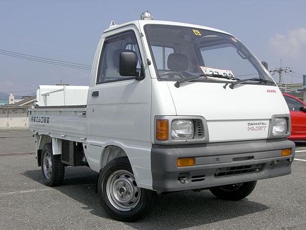 Japanese Mini Truck Daihatsu Hijet Sale 4x4 Tail Gate