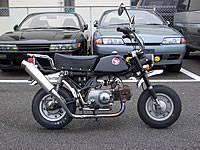 HONDA MONKY Z50M Vintage JDM Japan Honda MONKY FOR SALE